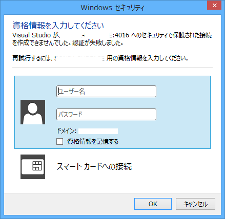 f:id:win8dev:20130410151448p:plain