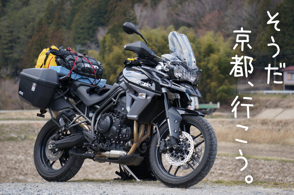f:id:worldwalk-motorcycle:20160408183509j:plain