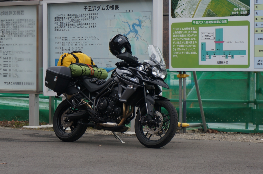 f:id:worldwalk-motorcycle:20160514155847j:plain