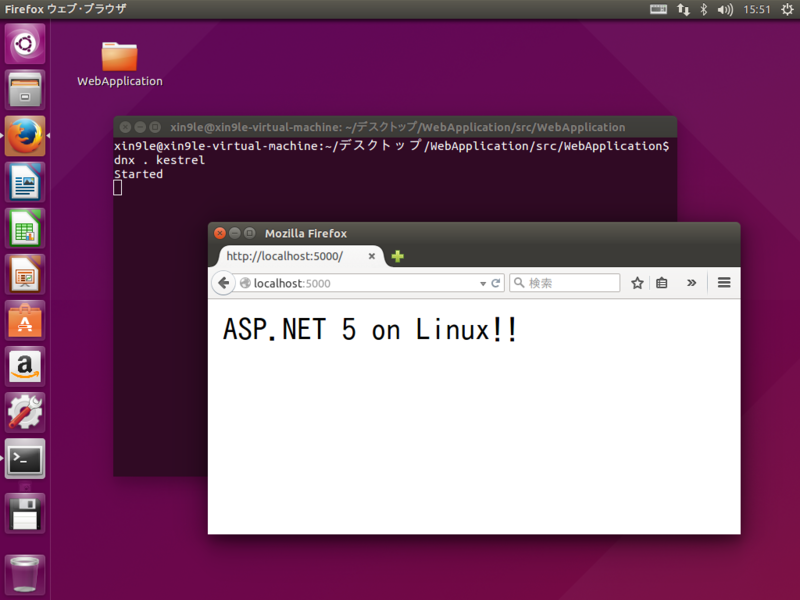 Run ASP.NET 5 app on Linux