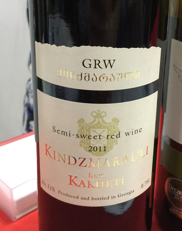 飲んだ赤ワイン semi-sweet red wine KINDZMARAULI