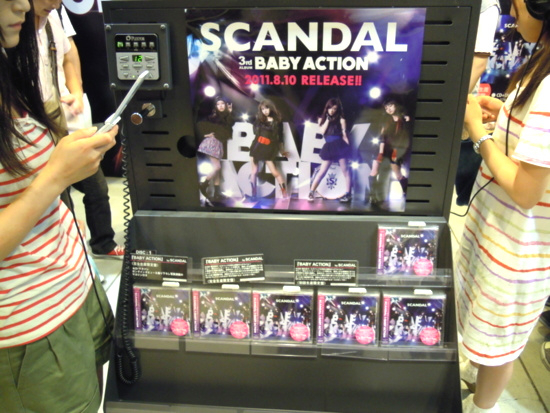 SCANDAL×TSUTAYA Lifestyle CONCIERGE - Exclusive SCANDAL Items - Page 2 20110809145958