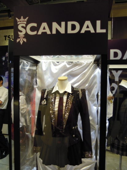 SCANDAL×TSUTAYA Lifestyle CONCIERGE - Exclusive SCANDAL Items - Page 3 20110809150012