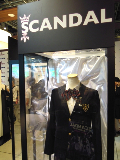 SCANDAL×TSUTAYA Lifestyle CONCIERGE - Exclusive SCANDAL Items - Page 2 20110809150036