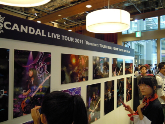 SCANDAL×TSUTAYA Lifestyle CONCIERGE - Exclusive SCANDAL Items 20110809150441