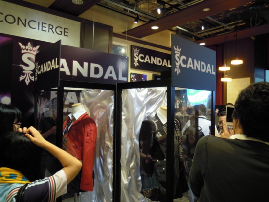 SCANDAL×TSUTAYA Lifestyle CONCIERGE - Exclusive SCANDAL Items 20110809150715