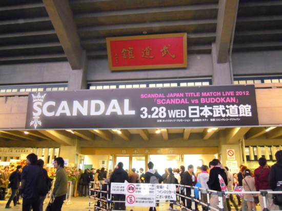 SCANDAL JAPAN TITLE MATCH LIVE 2012 「SCANDAL vs BUDOKAN」 - Page 4 20120328180935