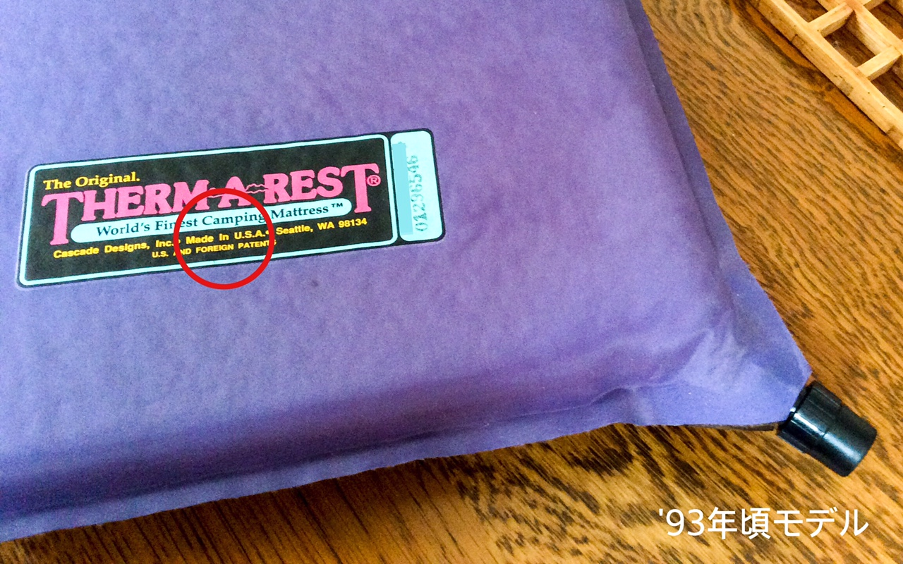 Thermo Rest