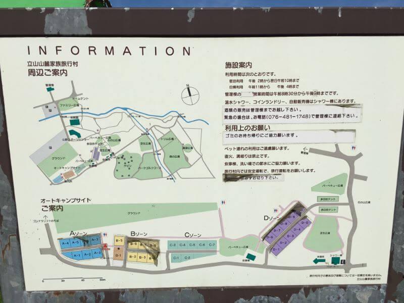 f:id:A---chan:20190930194707j:plain