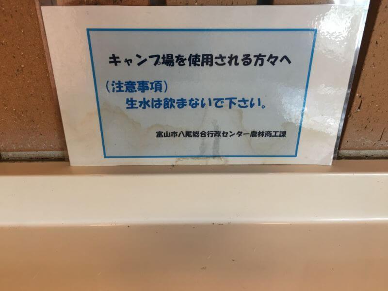 f:id:A---chan:20191013160634j:plain