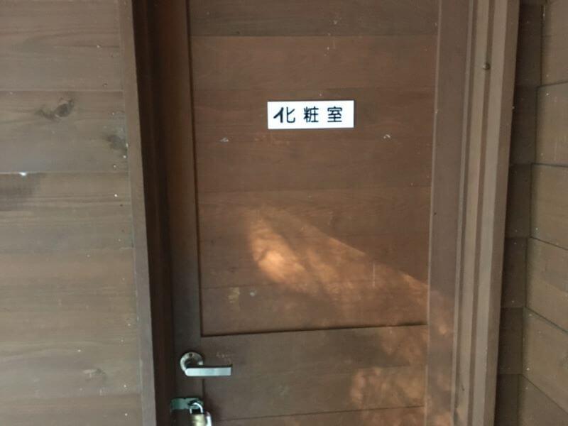 f:id:A---chan:20191211123535j:plain