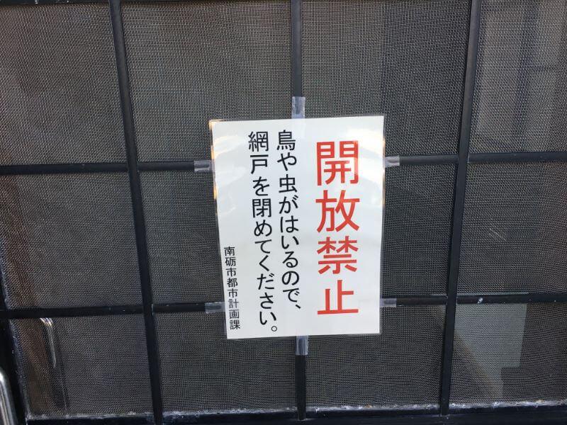 f:id:A---chan:20191211123643j:plain