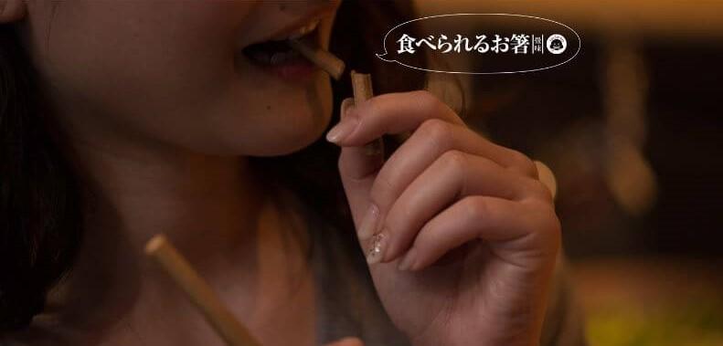 f:id:A---chan:20191218080737j:plain