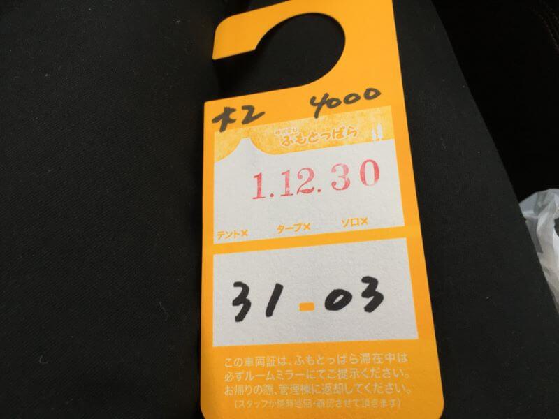 f:id:A---chan:20200102131938j:plain