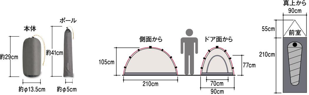 f:id:A---chan:20200106125049j:plain
