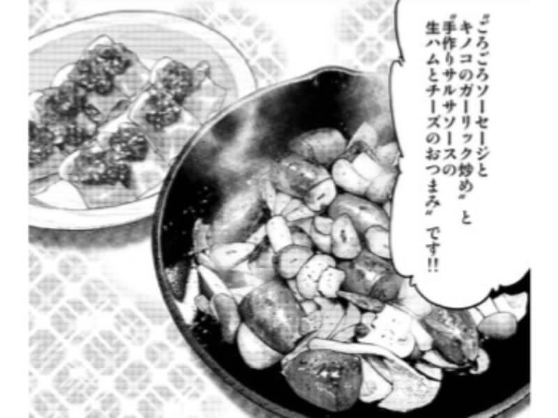 f:id:A---chan:20200216155337j:plain