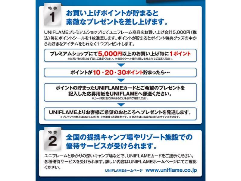 f:id:A---chan:20200217104446j:plain