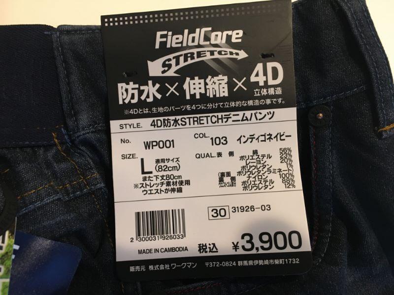 f:id:A---chan:20200217173502j:plain