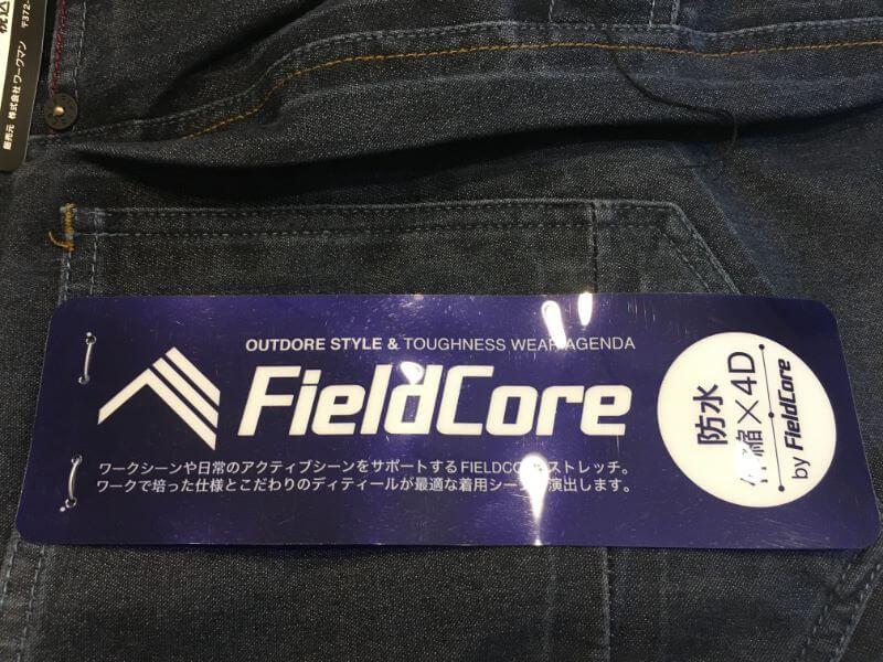 f:id:A---chan:20200217175713j:plain