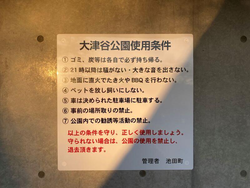f:id:A---chan:20200327214645j:plain