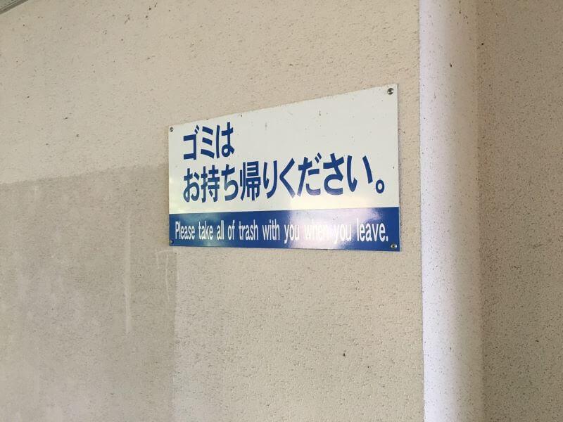f:id:A---chan:20200412112931j:plain