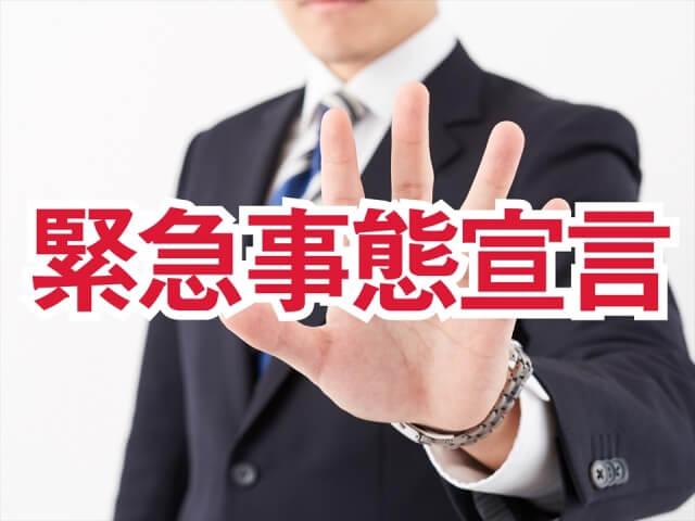 f:id:A---chan:20200506194412j:plain