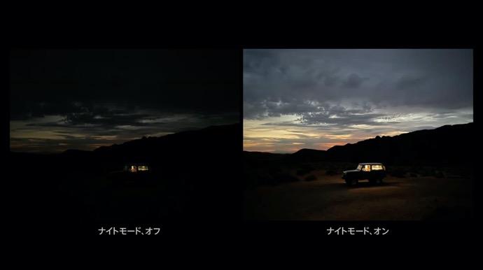 f:id:A---chan:20200516130227j:plain