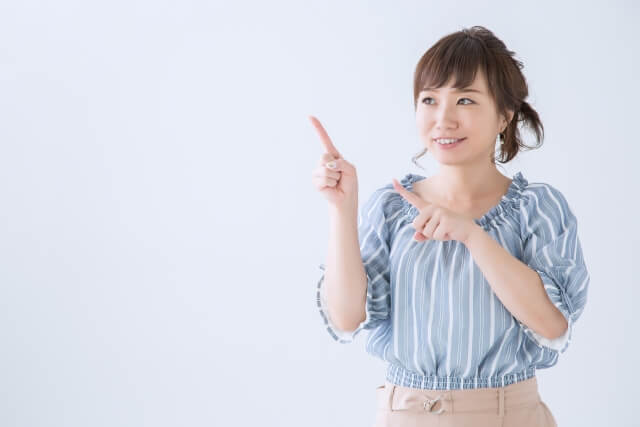 f:id:A---chan:20200612142200j:plain