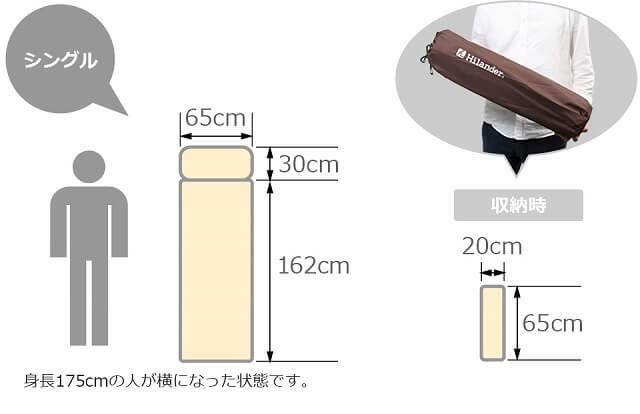 f:id:A---chan:20200619102901j:plain