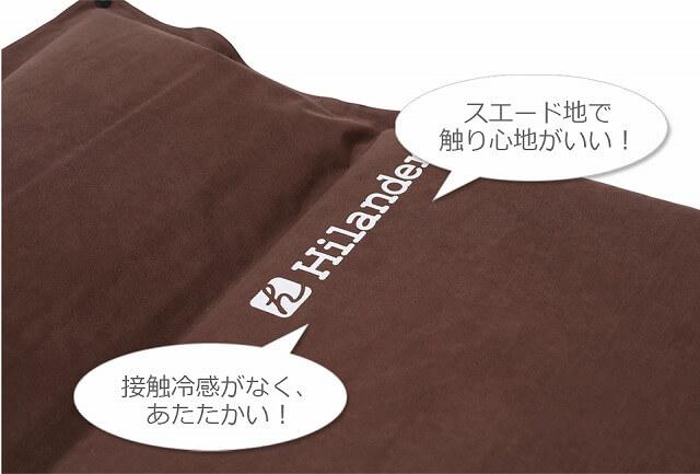f:id:A---chan:20200619103455j:plain