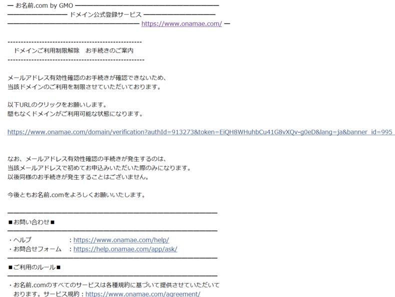 f:id:A---chan:20200621153312p:plain