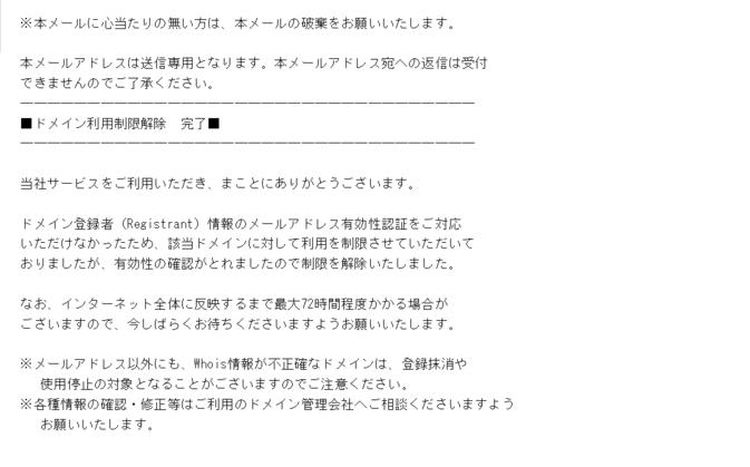 f:id:A---chan:20200621153404p:plain