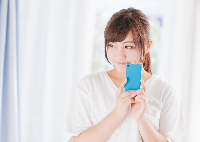 f:id:A---chan:20200621204734j:plain