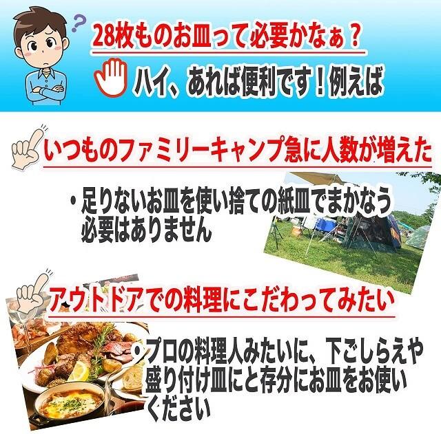f:id:A---chan:20200626145544j:plain