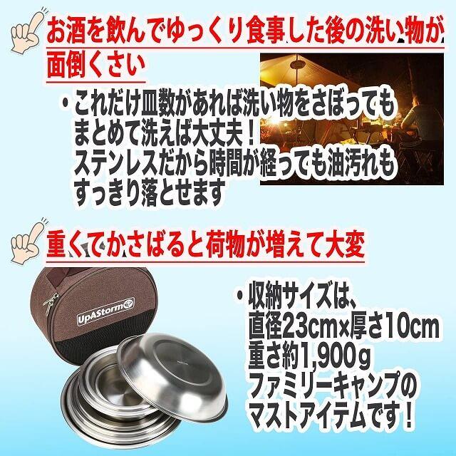 f:id:A---chan:20200626174636j:plain