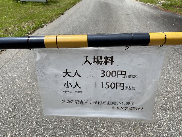f:id:A---chan:20200626210505j:plain