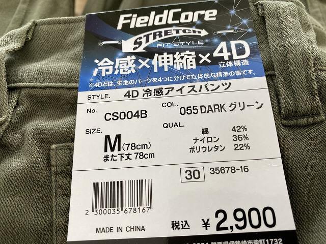 f:id:A---chan:20200710095056j:plain