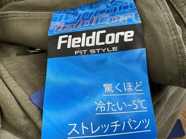 f:id:A---chan:20200710095105j:plain