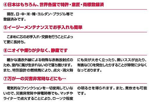 f:id:A---chan:20200724114342j:plain