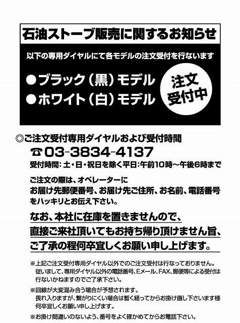 f:id:A---chan:20200724115229j:plain