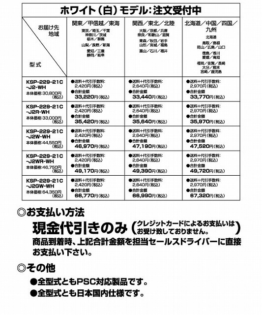 f:id:A---chan:20200724121012j:plain