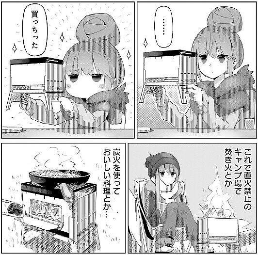 f:id:A---chan:20200807131434j:plain