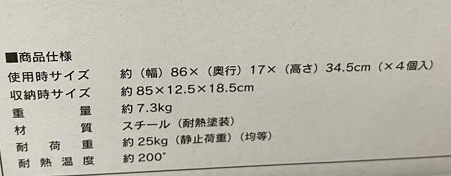 f:id:A---chan:20201009173203j:plain