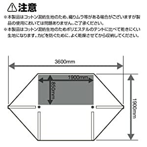 f:id:A---chan:20201012223510j:plain