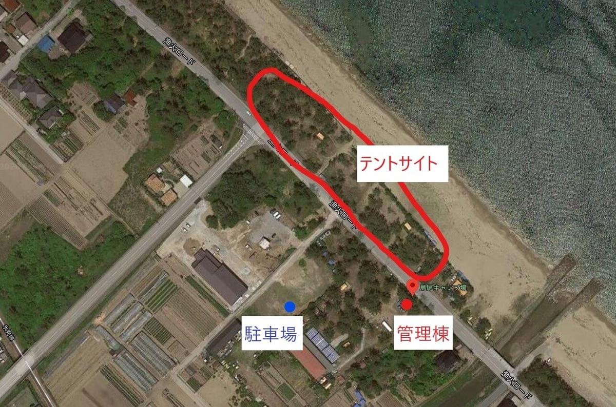f:id:A---chan:20210102135802j:plain