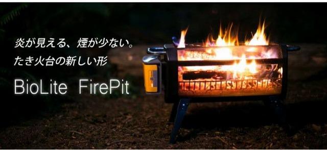 f:id:A---chan:20210122123615j:plain