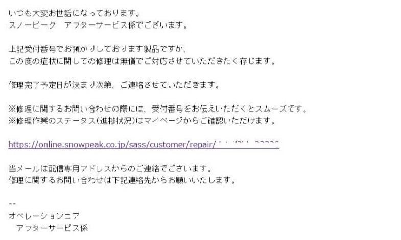 f:id:A---chan:20210209200243j:plain