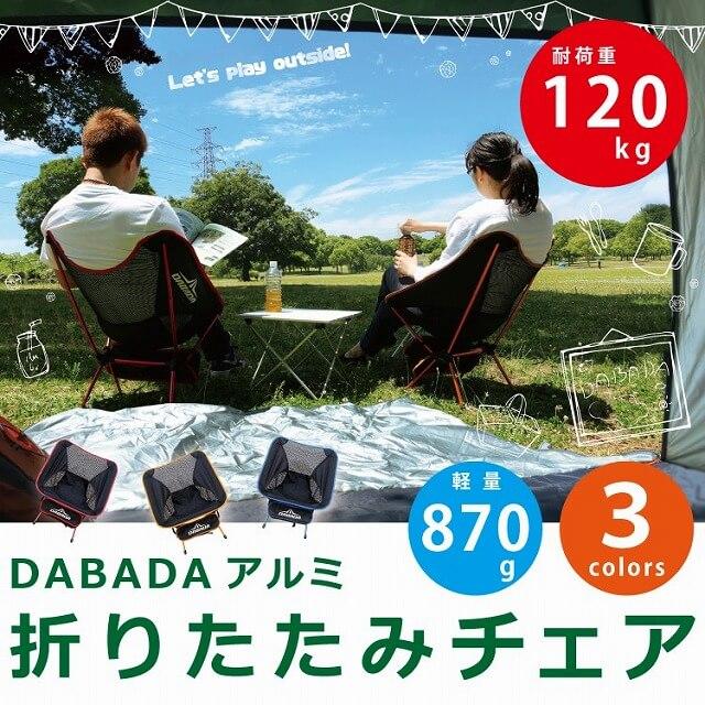 f:id:A---chan:20210212145526j:plain