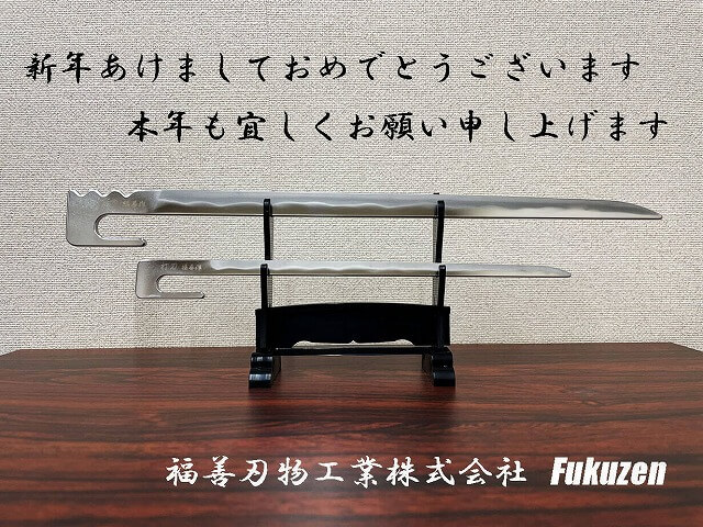 f:id:A---chan:20210212200906j:plain
