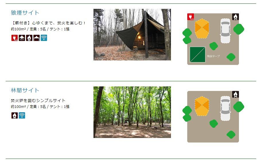 f:id:A---chan:20210226215055j:plain
